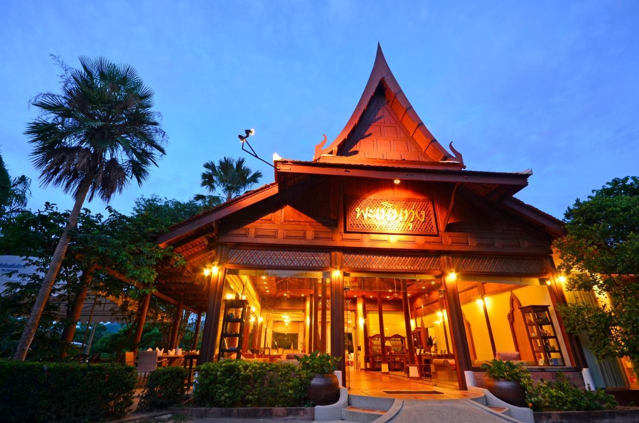 Resorts In Ban Huai Sua Phetchaburi Province