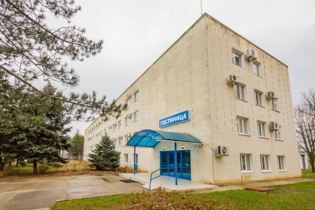 Anapa - Vityazevo airport. Photo, address, distance
