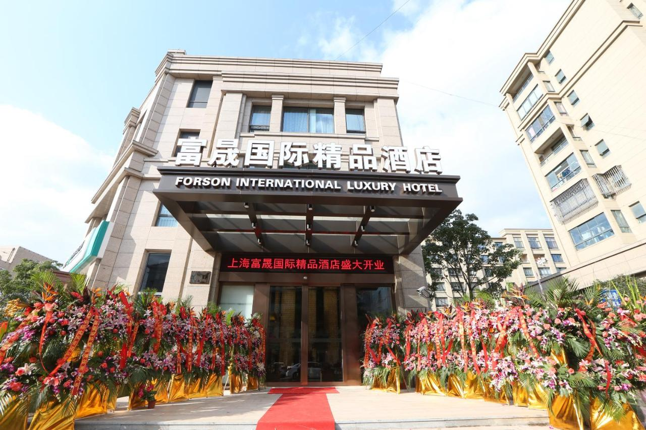 Very friendly staffs review of shanghai forson for International boutique hotels