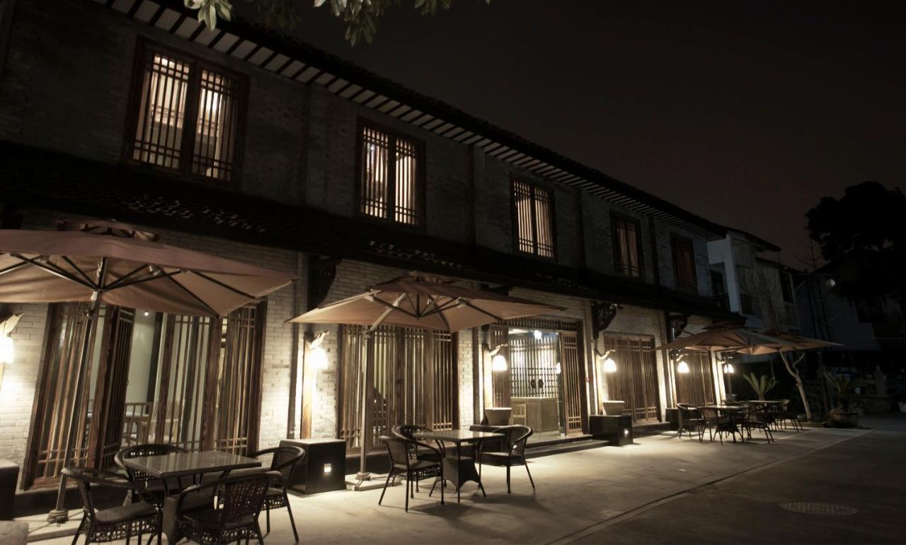 杭州禪舍·蘭惜顯秀精品酒店