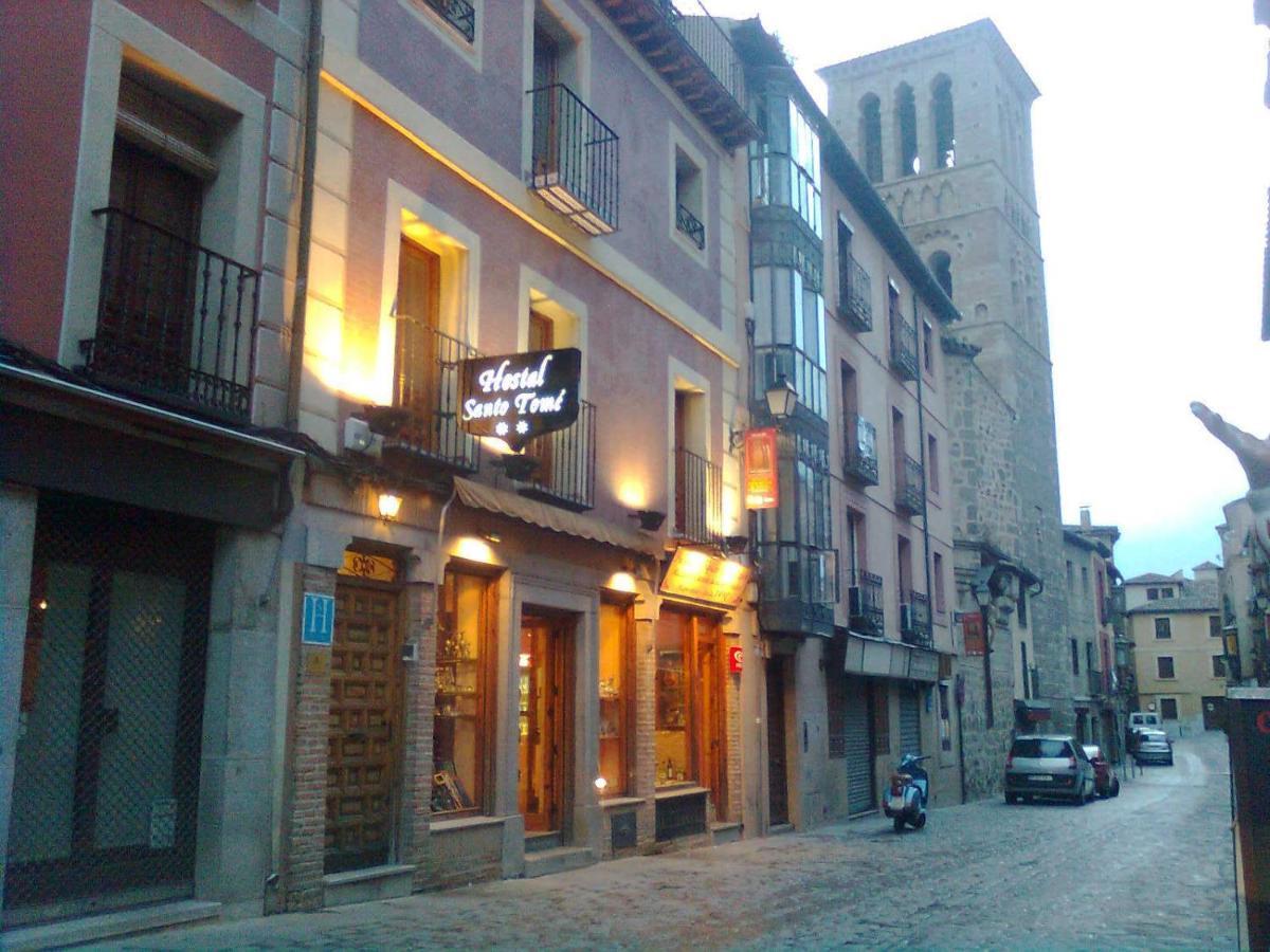 Guest Houses In Burujón Castilla-la Mancha