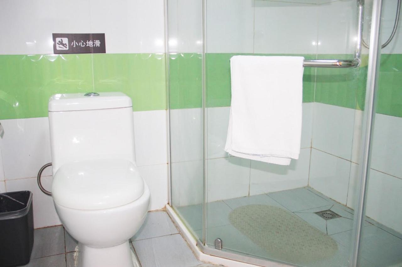 7 Days Inn Beijing Huamao Center Branch 7days Inn Beijing Huamao Centre China Bookingcom