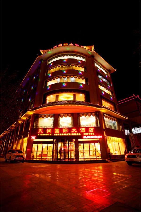 敦煌天潤國際大酒店Dunhuang Tianrun International Hotel