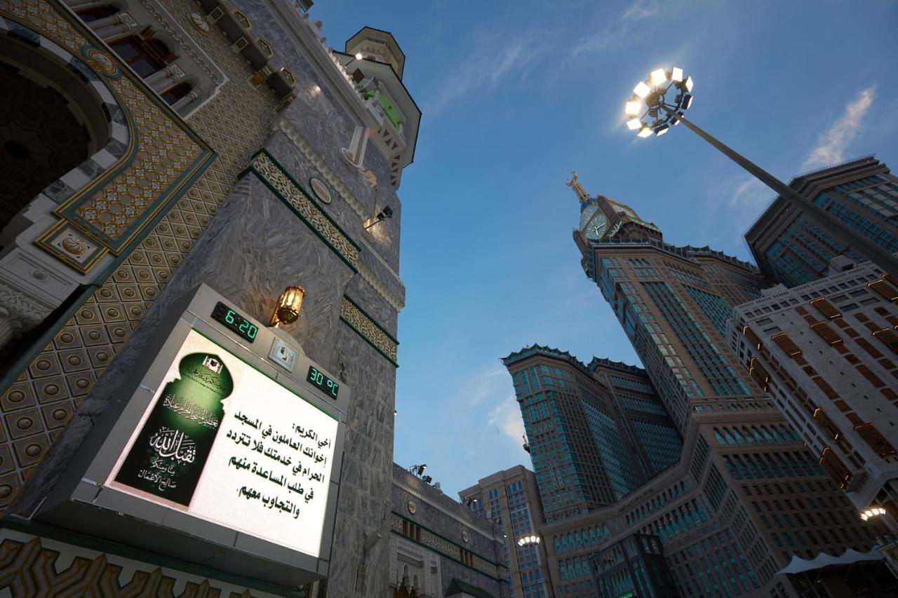 Pullman zamzam makkah la mecca u prezzi aggiornati per il