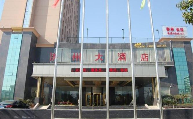 Hongzhou Hotel Fengcheng China Deals From For - Fengcheng map