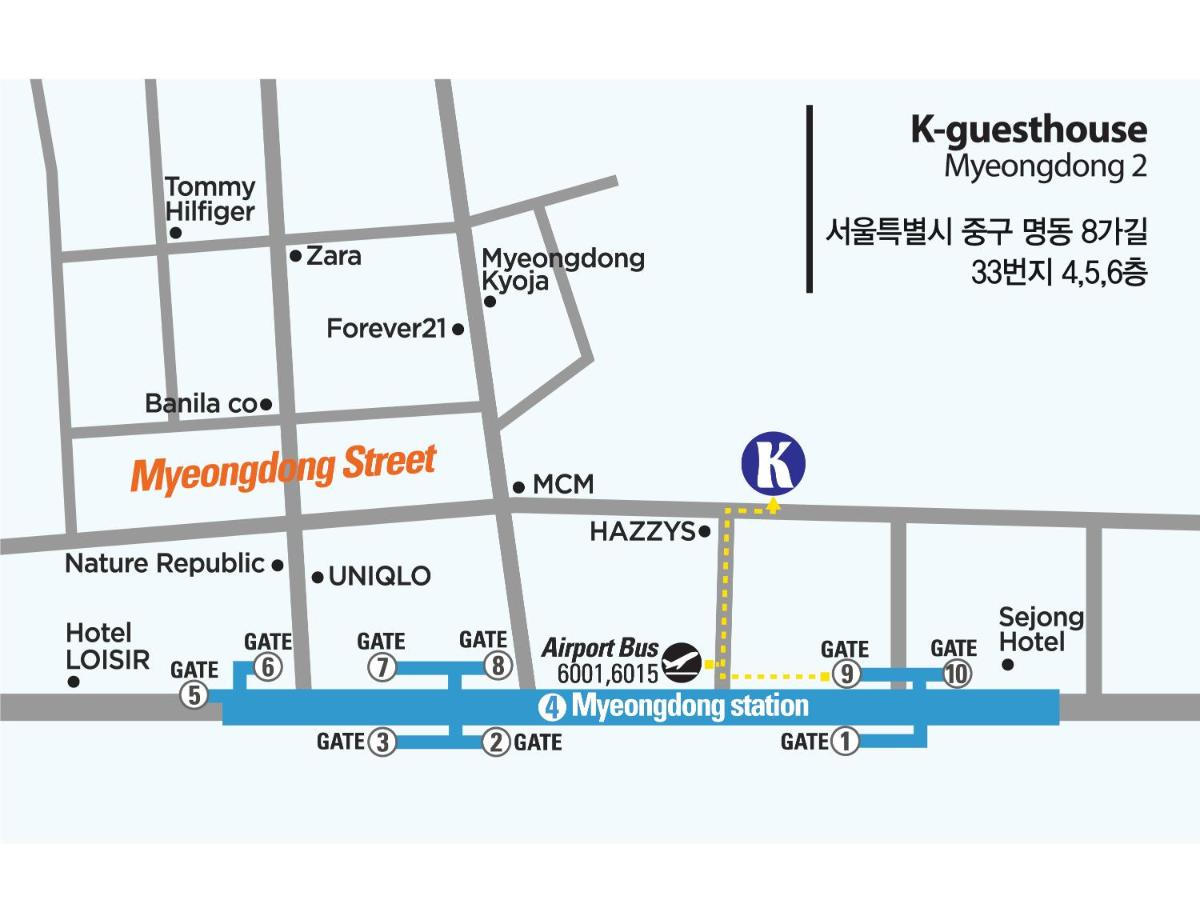 KGuesthouse Myeongdong 2 Seoul South Korea Bookingcom