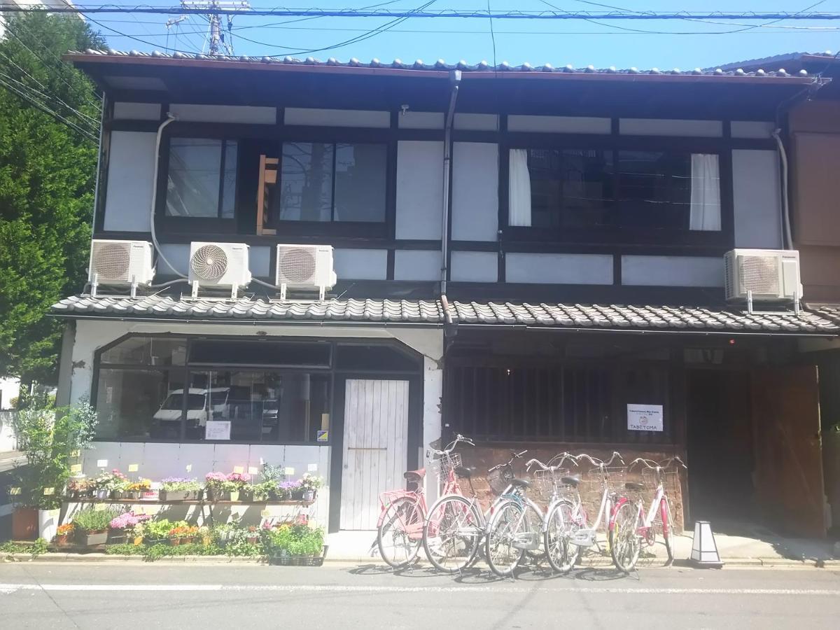タベルトマル二条城(京都市)– ...