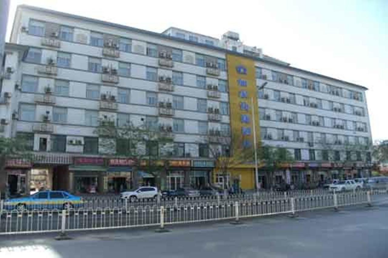 如家快捷酒店蘭州東崗蘭州大學店Home Inn Lanzhou West Donggang Road Lanzhou University