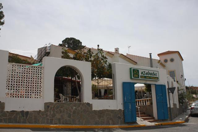 Hotels In El Llano De Los Olleres Andalucía