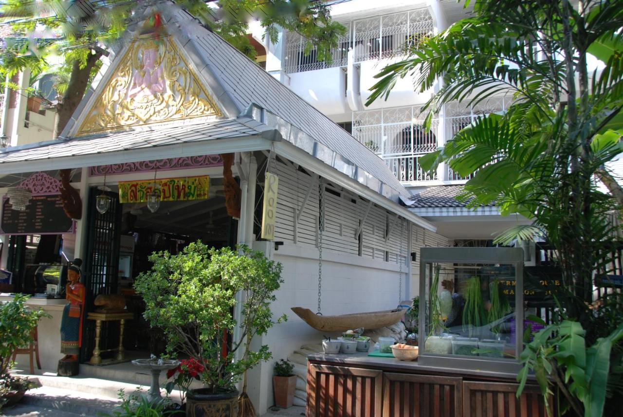 Guest Houses In Yan Nawa Bangkok Province