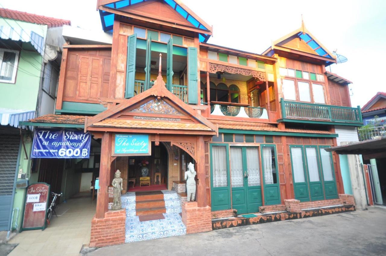 Guest Houses In Ban Hua Khok Phra Nakhon Si Ayutthaya Province