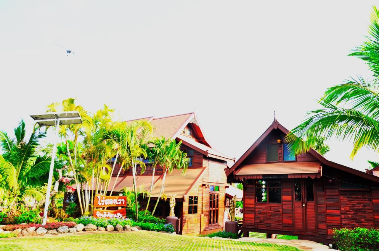 Resorts In Lom Kao Phetchabun Province