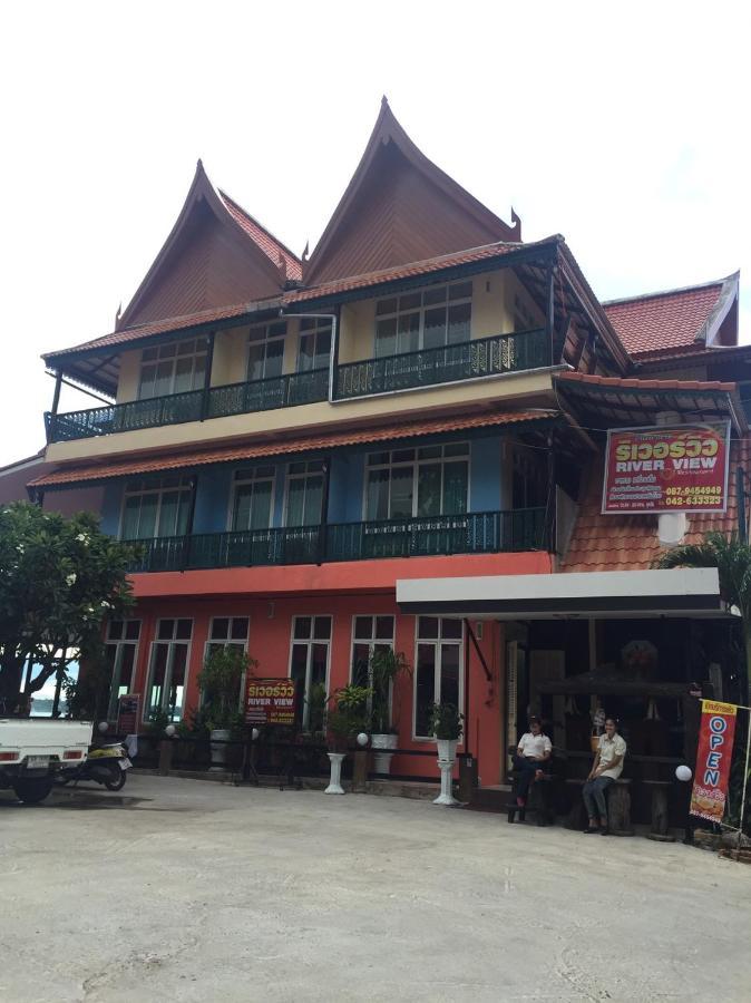 Hotels In Ban Tha Khai