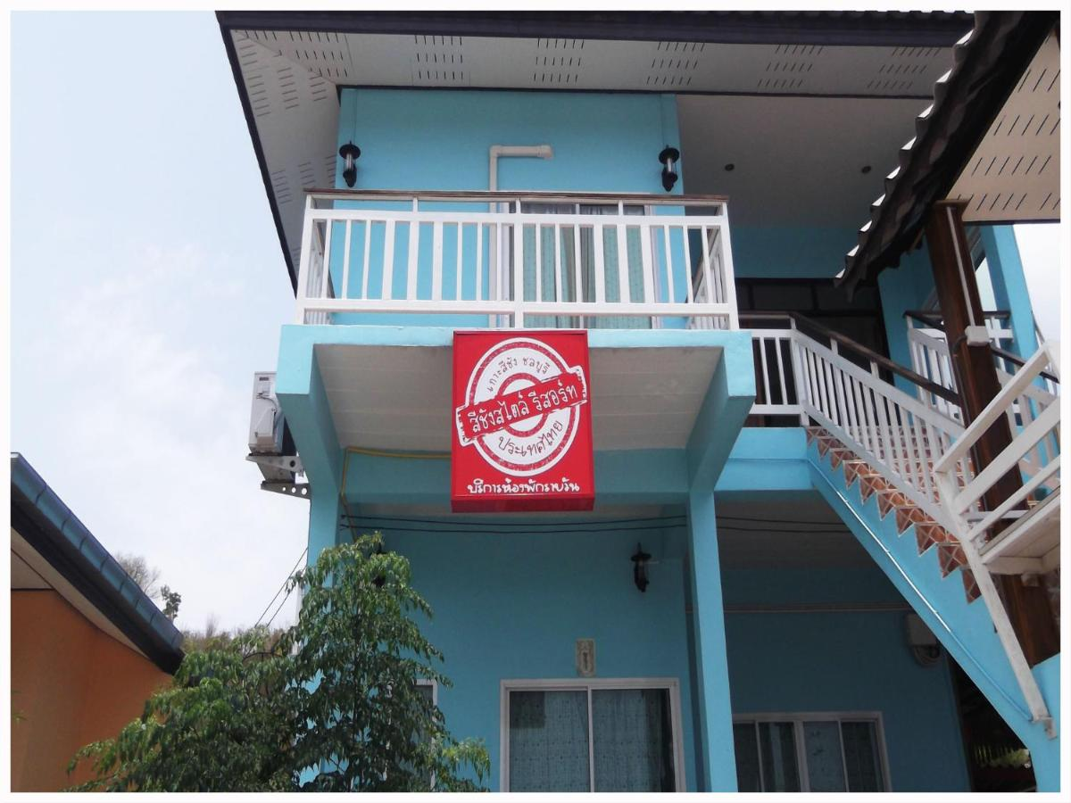 Guest Houses In Ban Laem Chabang Chon Buri Province
