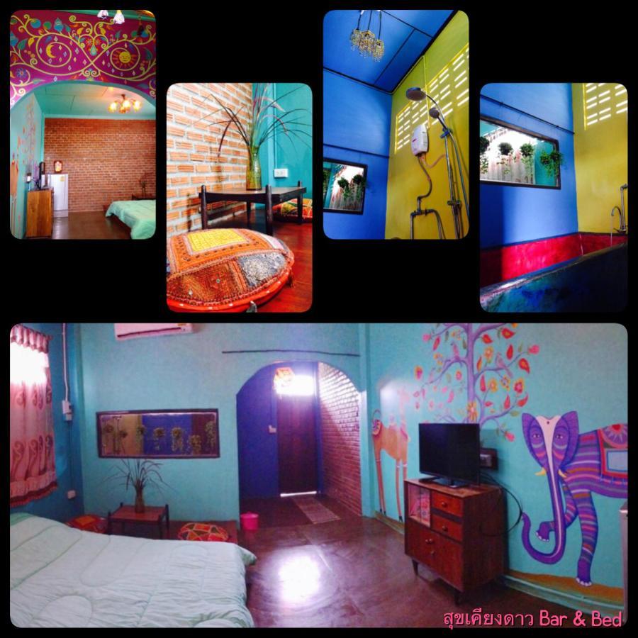 Guest Houses In Ban Ao Phayom Prachinburi Province