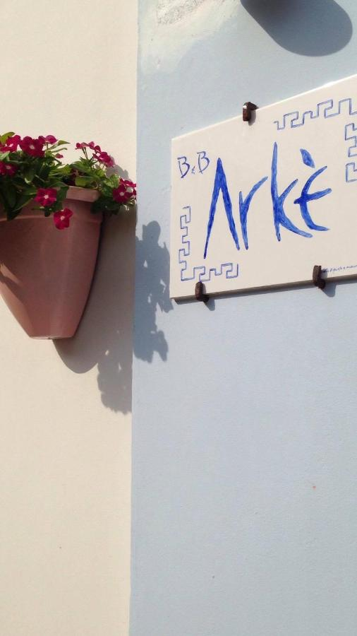 Bed And Breakfasts In Racale Apulia