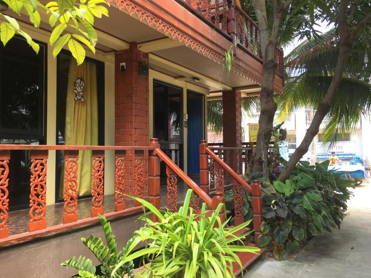Guest Houses In Ban Tha Pling Surat Thani Province