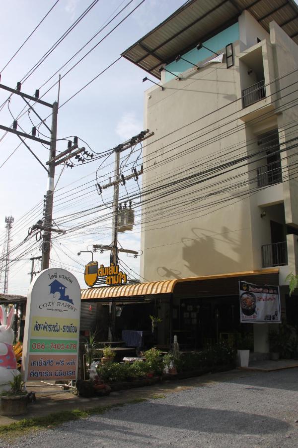 Hotels In Ban Tha Phae Nakhon Si Thammarat
