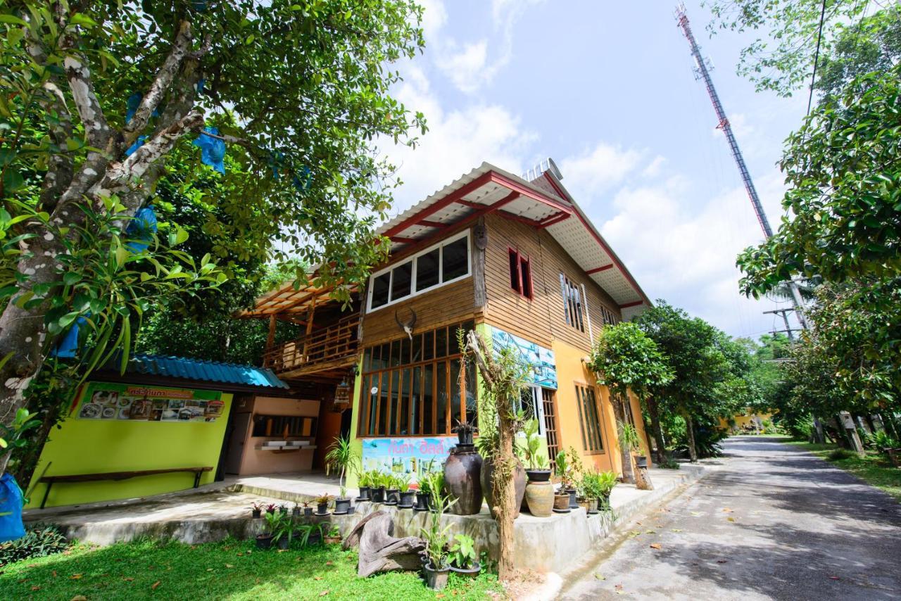Resorts In Nakhon Si Thammarat