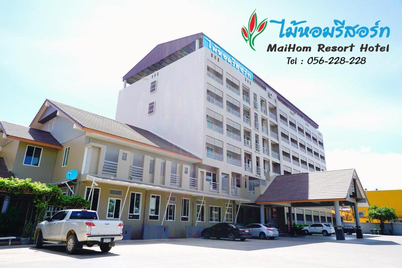 Hotels In Nakhon Sawan Nakornsawan Province