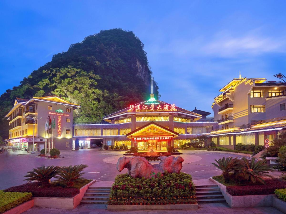 green lotus hotel yangshuo china 2018 world s best hotels rh palisadehotelyubacity com
