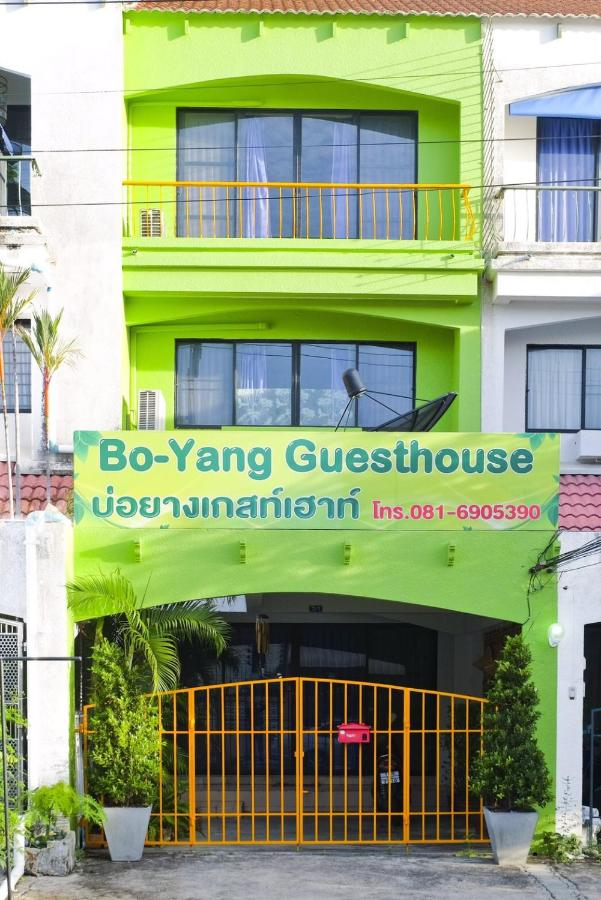 Guest Houses In Ban Nam Krachai Songkhla Province