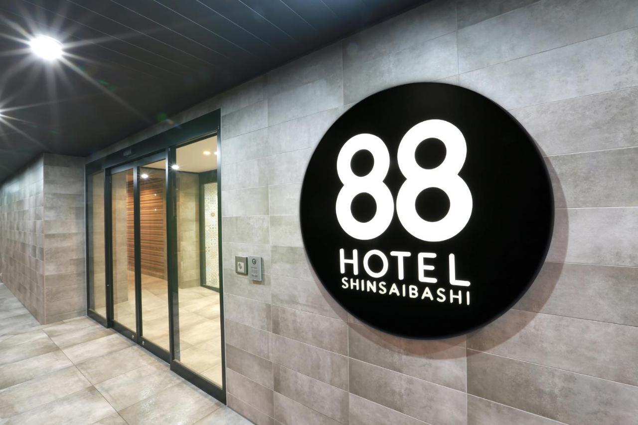 心齋橋88酒店Hotel 88 Shinsaibashi