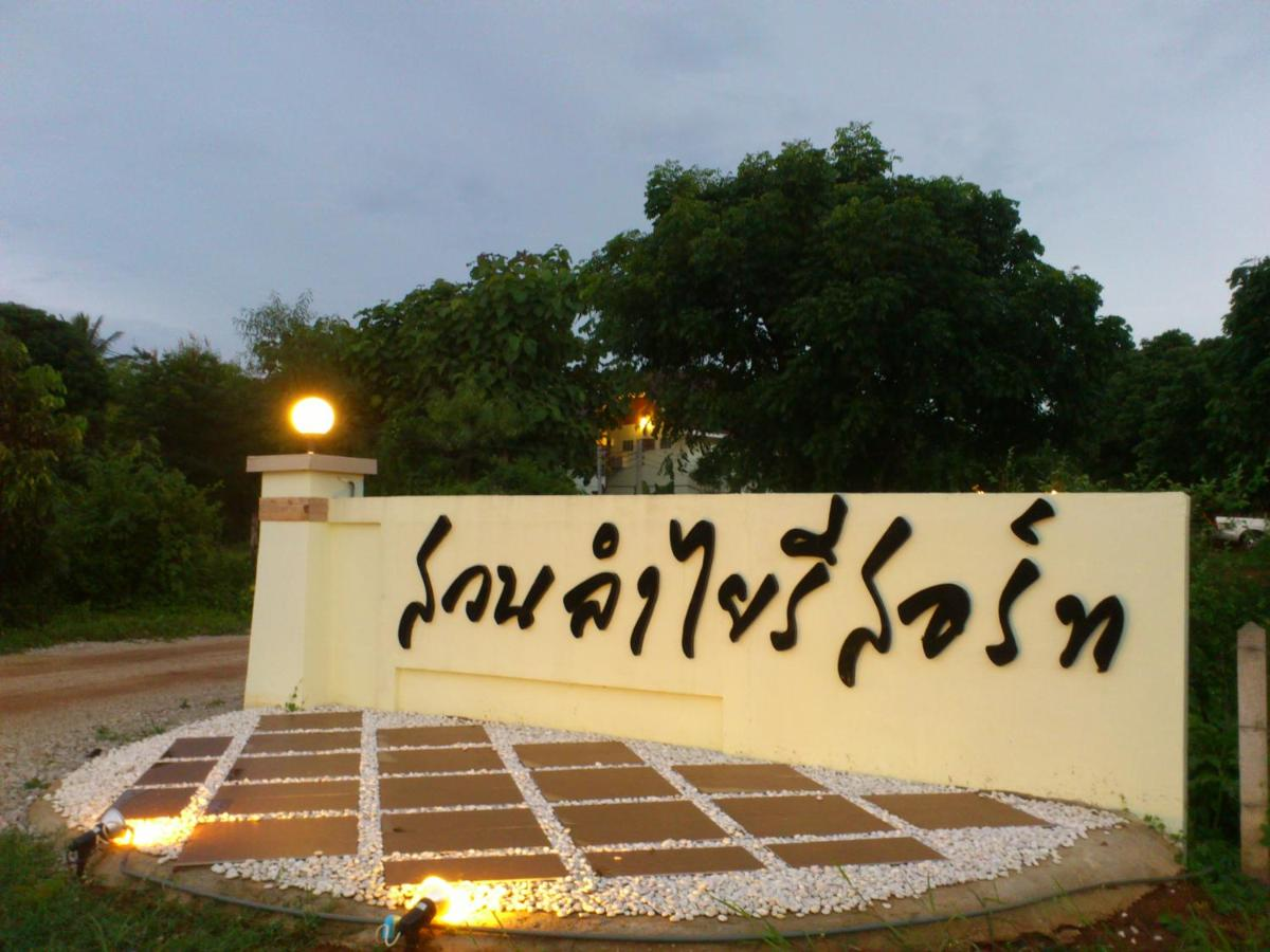 Hotels In Wang Saphung Loei Province