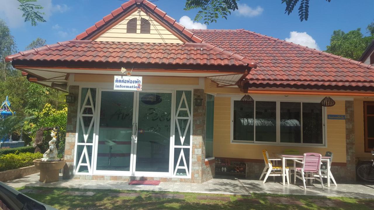 Resorts In Ban Bua Phut Rayong Province