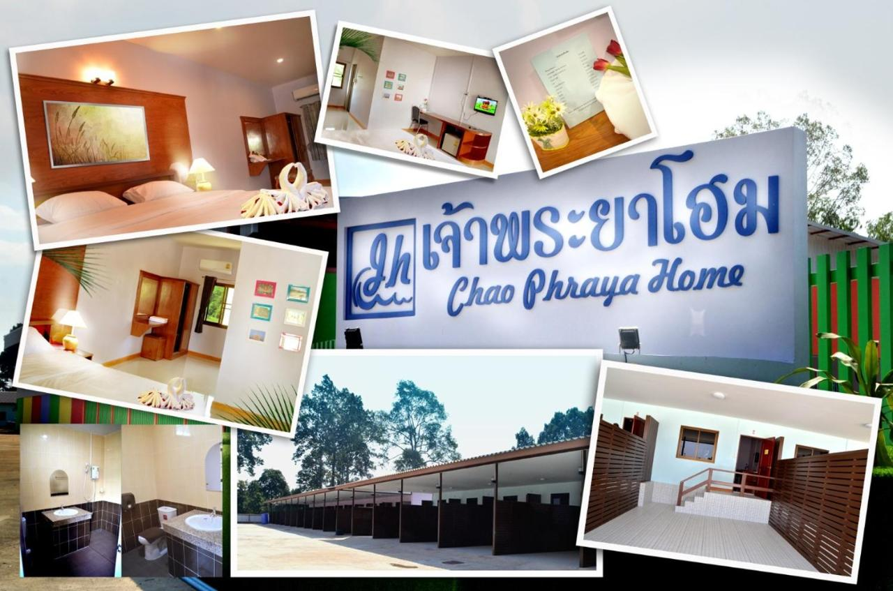 Hotels In Ban Nam Tok
