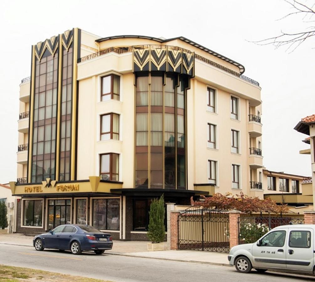 матраци форум Hotel Forum, Pazardzhik, Bulgaria   Booking.com матраци форум