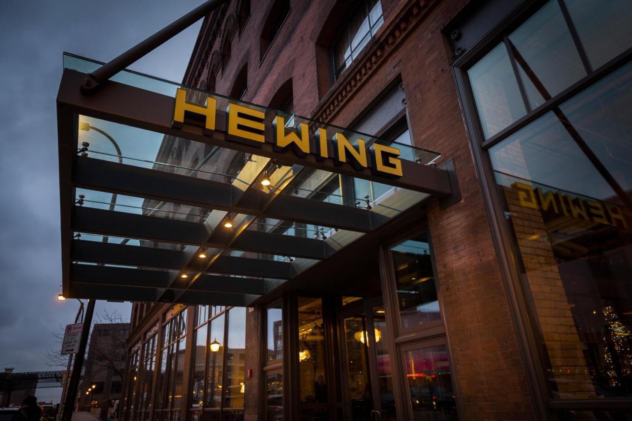Hotels In Wayzata Minnesota