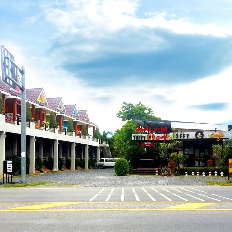 Resorts In Ban Khok Yai (1) Saraburi Province
