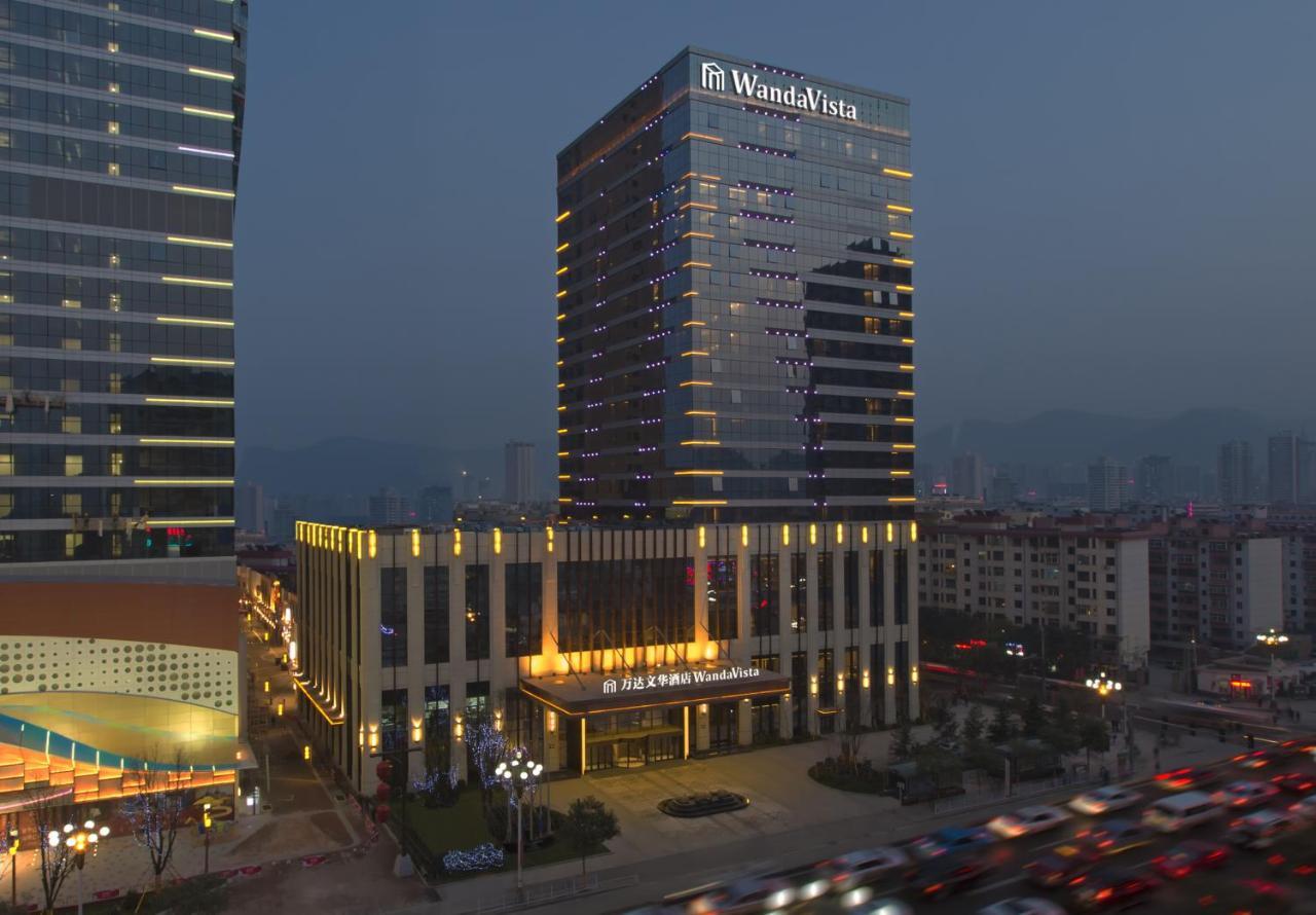 蘭州萬達文華酒店Wanda Vista Lanzhou