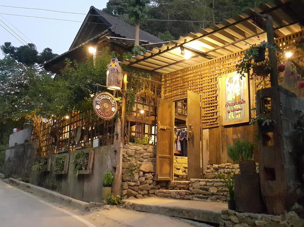 Bed And Breakfasts In Ban Pong Chiang Mai Province