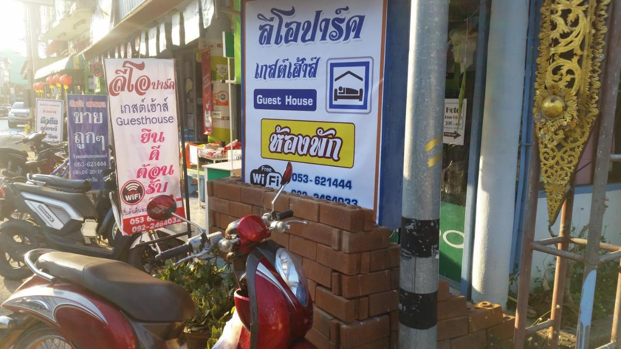 Guest Houses In Ban Thung Laeng Mae Hong Son Province
