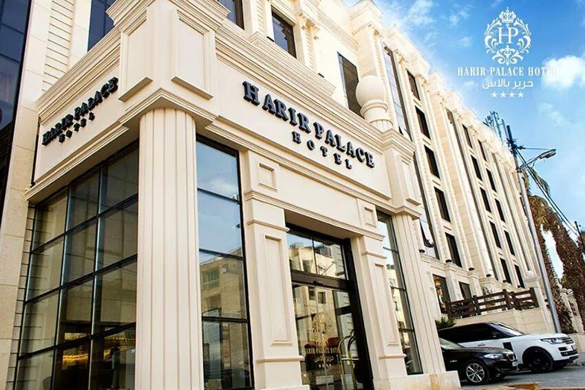 Harir Palace Hotel Amman Jordan Booking Com