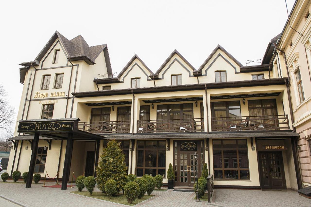 Hotels In Dubovtsy Chernivtsi Region