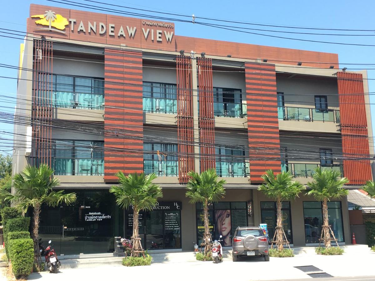 Hotels In Ban Nong Khon Prachuap Khiri Khan Province