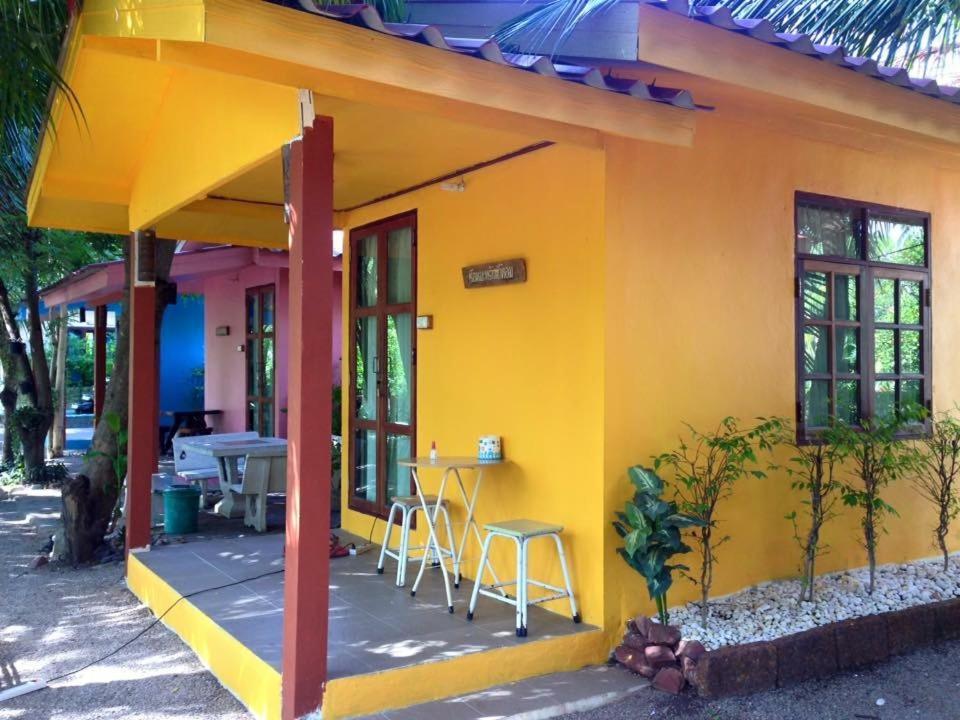 Guest Houses In Ban Khlong Khlaeng Samut Songkhram