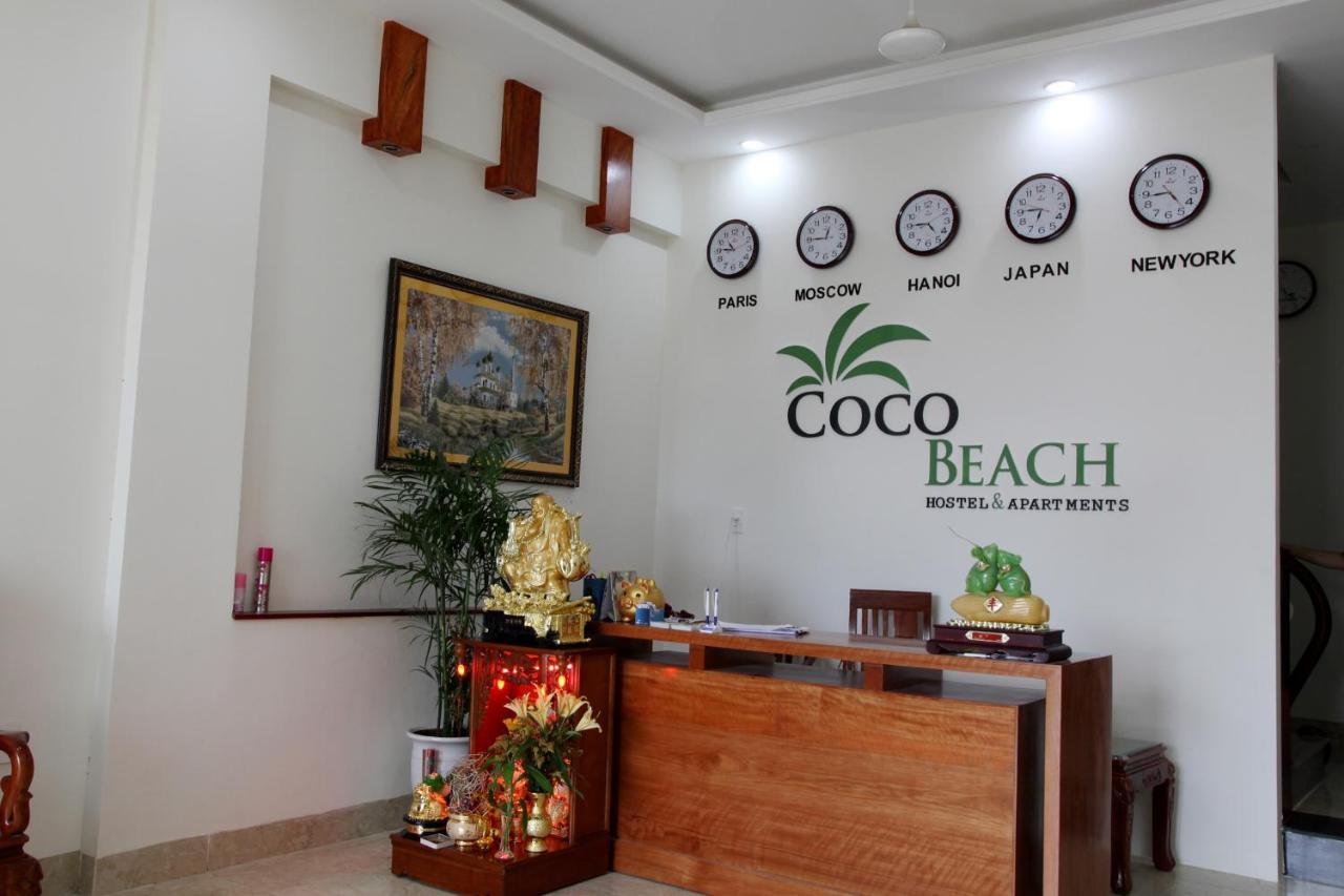 Coco Beach Hostel Da Nang Updated 2018 Prices