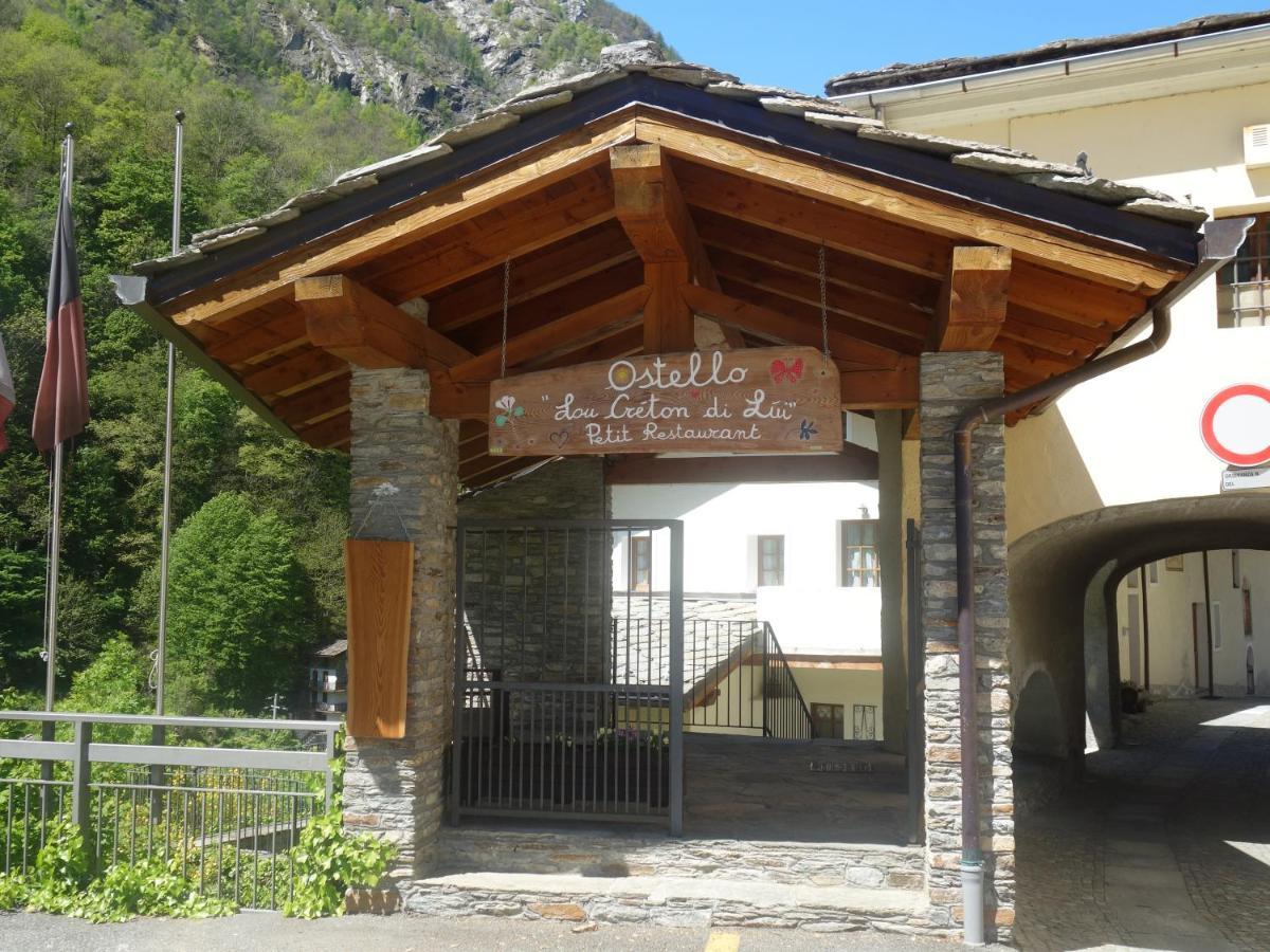 Hostels In Alice Superiore Piedmont