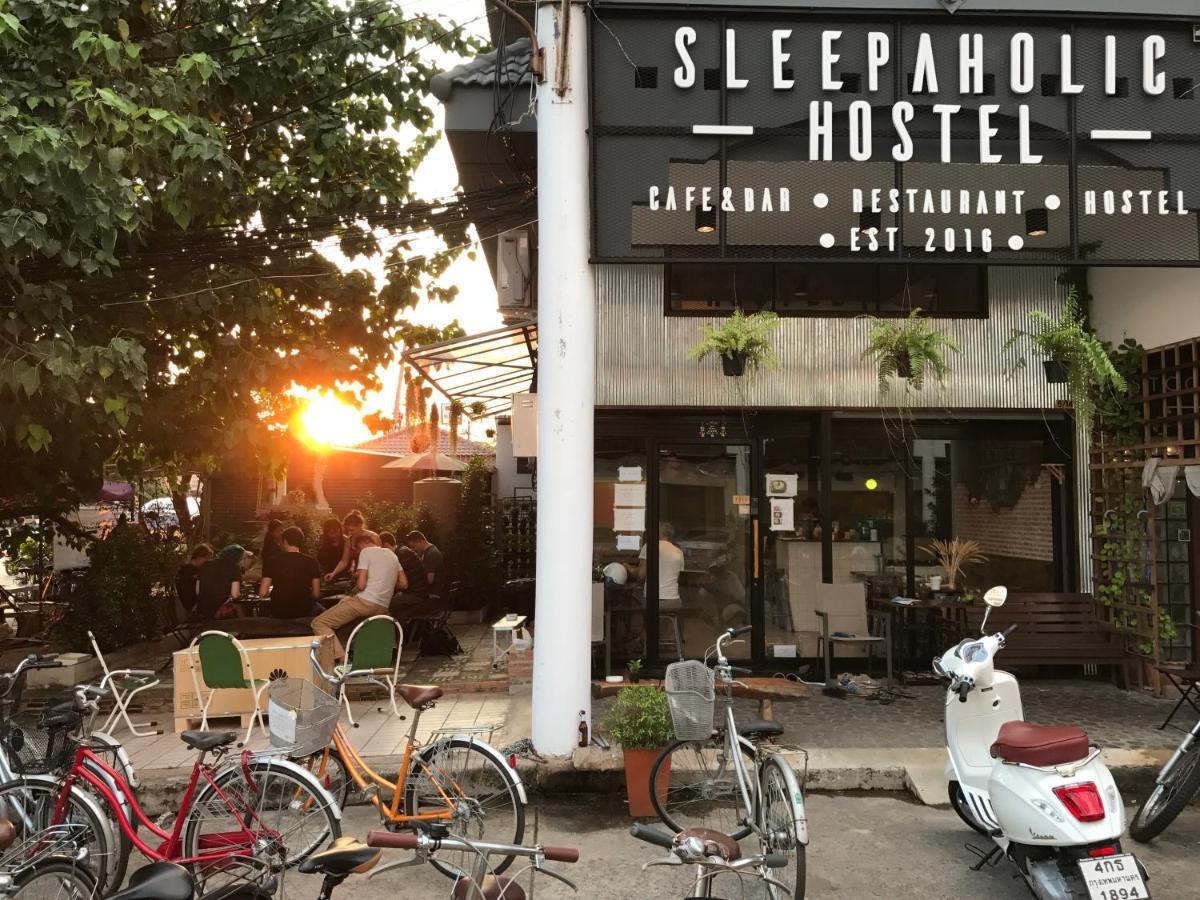 Hostels In Ban Khan Ham Phra Nakhon Si Ayutthaya Province
