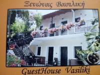 Guesthouse Vasiliki