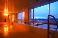 Hotel Spa Alpina Hida Takayama Japan Bookingcom - Spa hotel alpina hidatakayama