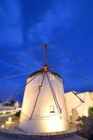 Traditional Mykonian Windmill
