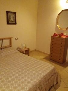 Casa Teresa房間的床