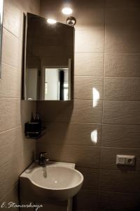 Een badkamer bij Нouse by the river