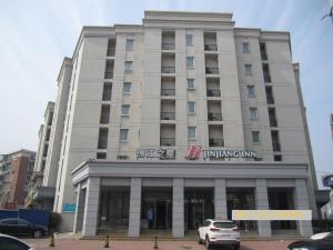 Jinjiang Inn - Tianjin Zhongshan Road Hotel - room photo 11439073