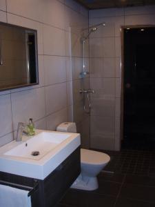 Kylpyhuone majoituspaikassa Chalet Aurora
